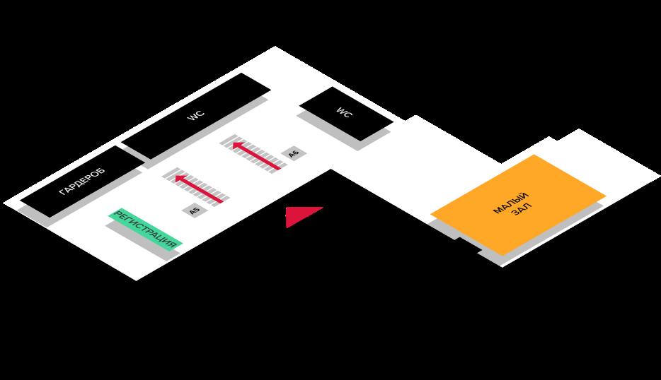 Схема выставки 1