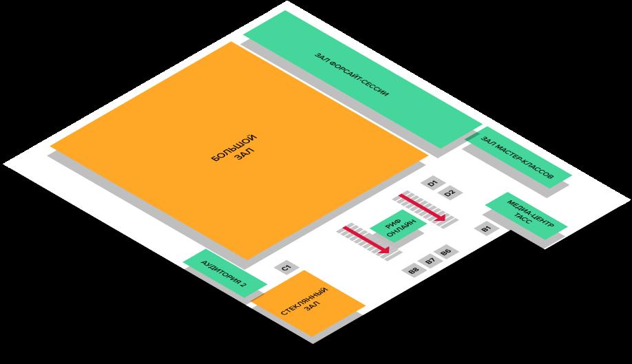 Схема выставки 2