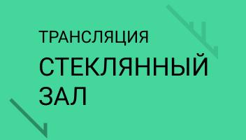 Stream banner