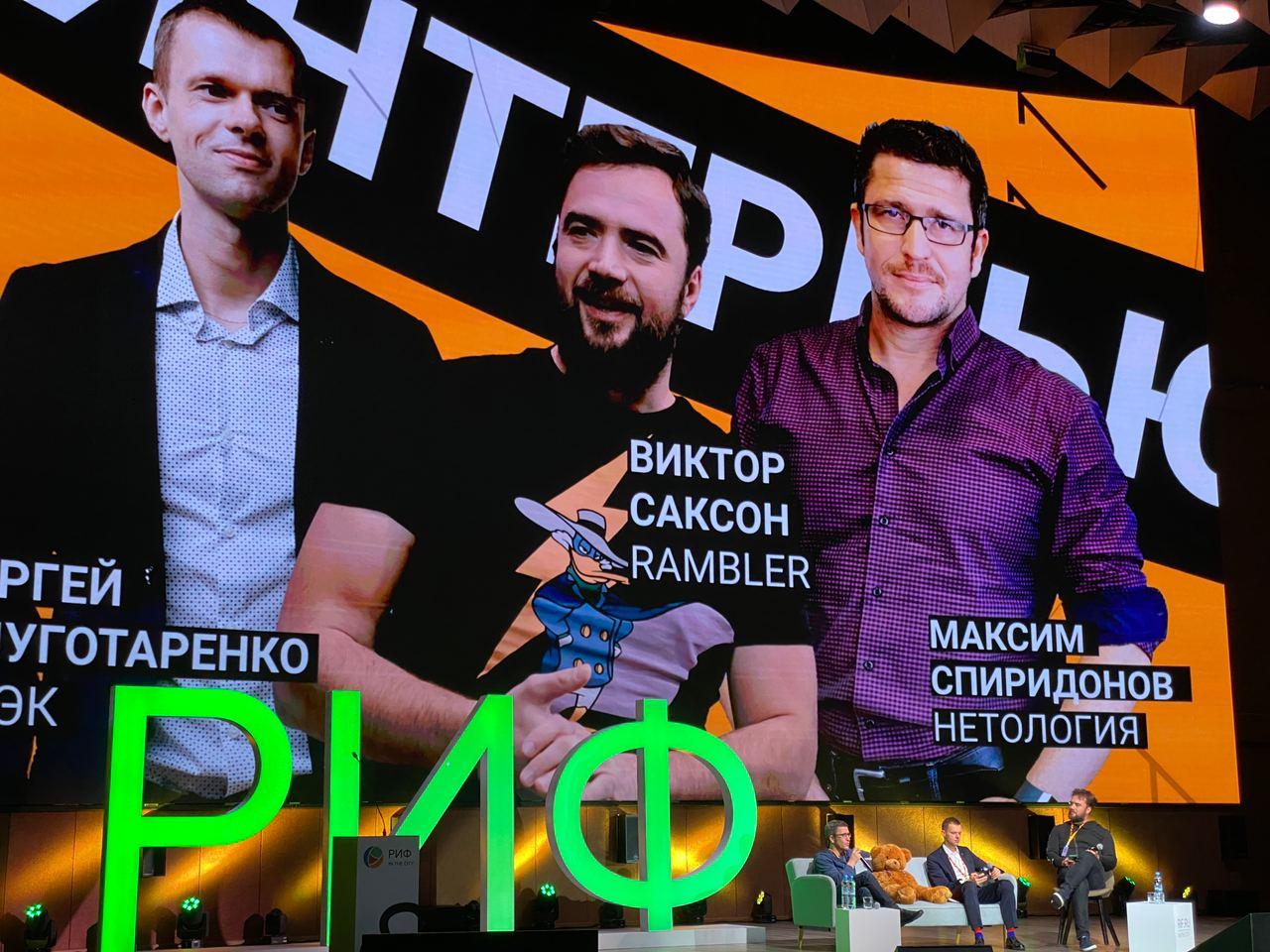 «Люди – главный актив»: Сергей Плуготаренко и Максим Спиридонов об IT-кадрах
