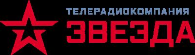 Телеканал «Звезда»
